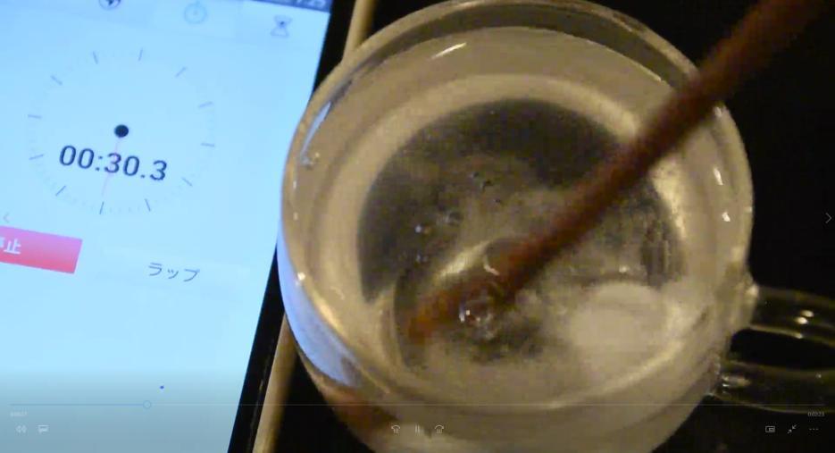 塩は温度が上がると溶けやすい?~ネルンスト-ノイエス-ホイットニー式~