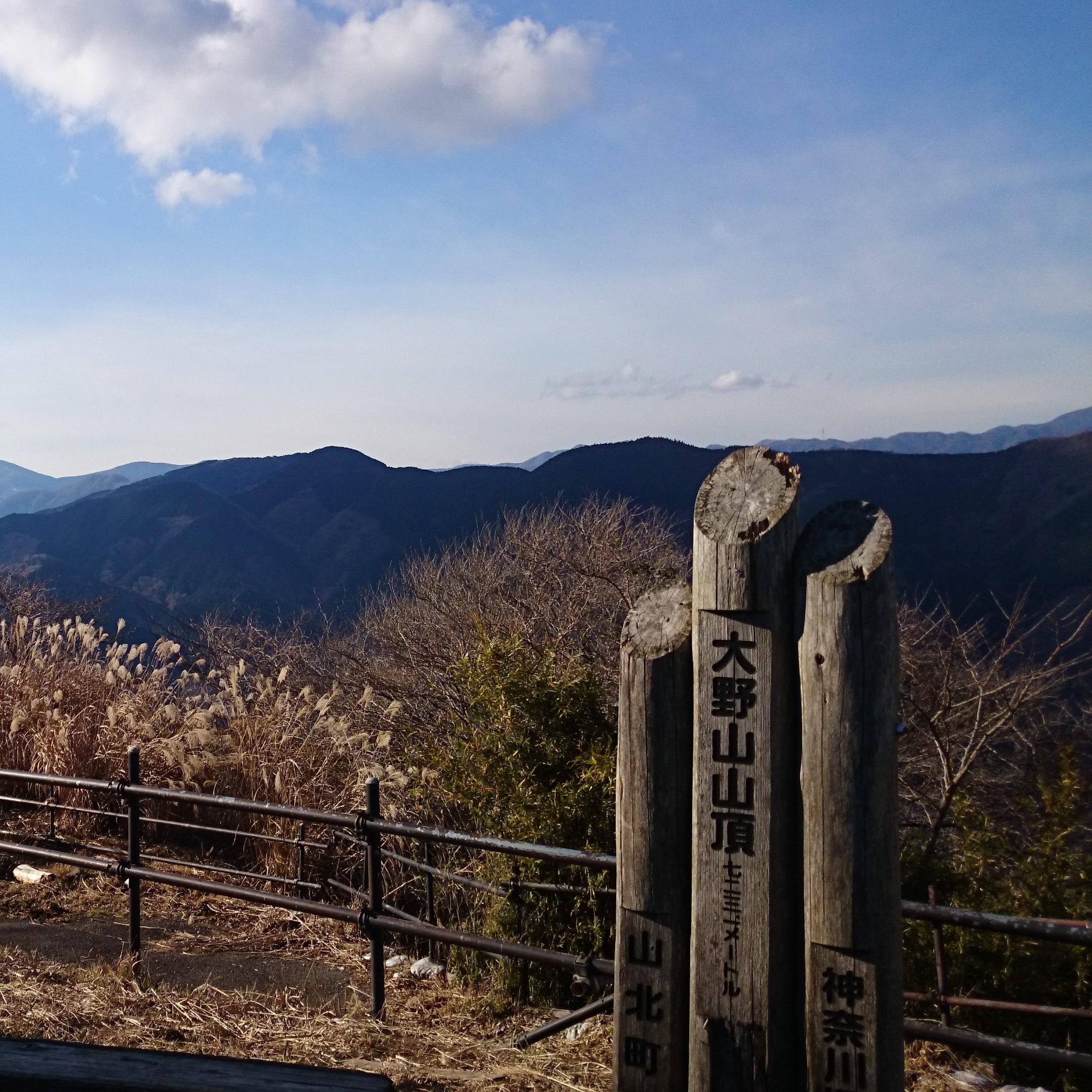 【初心者向け】御殿場線ハイキングコース 大野山
