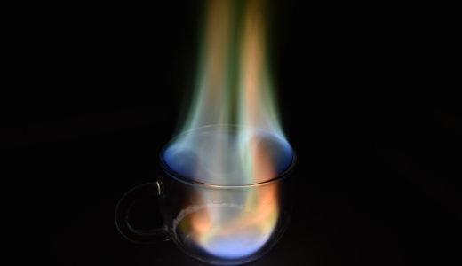 【高校理科】身近な材料でできる炎色反応実験