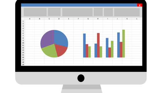 【Excel2016】大量のセルの結合を効率よく行う
