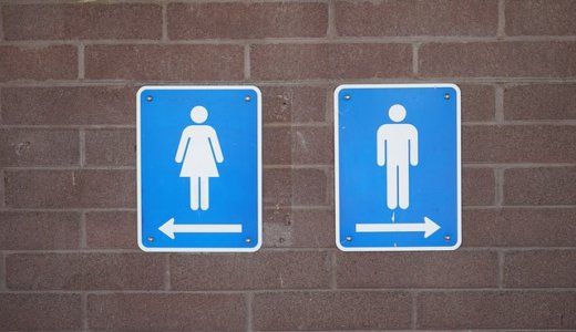 【間違え注意】山陽自動車道 龍野西サービスエリアのトイレ表示がわかりづらい件