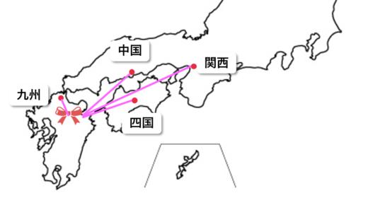 ハーモニーランドアクセスプランまとめ~関西・中国四国・九州から~