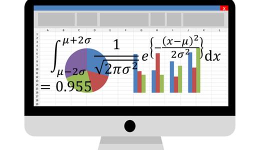 エクセルVBAを用いた積分の計算(シンプソン法)