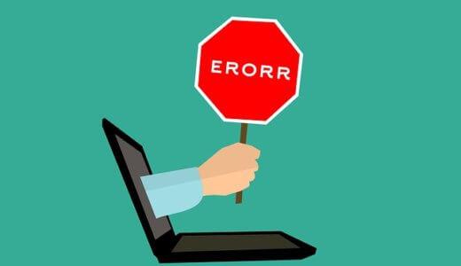 【Excel マクロ VBA】Functionの戻り値がエラーを返したときに確認すること