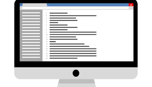 【Excel マクロ VBA】セルに数式を入力する~Formulaプロパティの使い方~
