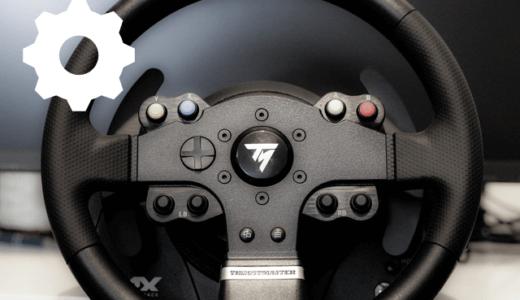 パソコンとハンドルコントローラーでレースゲーム・ドライブシミュレーターをプレイするための準備
