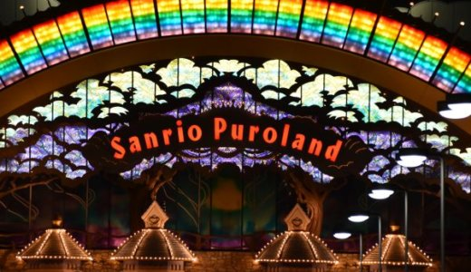 【サンリオ】ピューロランドのパレード キャラクターの場所